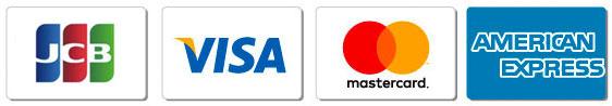 ご利用できるクレジットカードは、JCB、VISA、MASTER、AMERICAN EXPRESSとなっております。